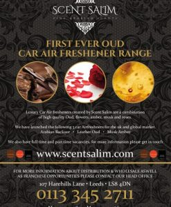 Arabian Oud Shop In Leeds And Online Throughout The Uk